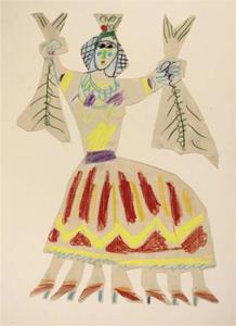 Picasso, La Chumbera 1963