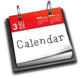 Calendario Asta Btp.Emissione Btp Bce E Trimestrali Usa Cosa Ci Riserva La
