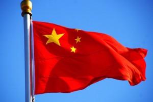 sfoglia le ultime collezioni attraente e resistente design di qualità Cina: è il momento di darle spazio in portafoglio? L'analisi ...
