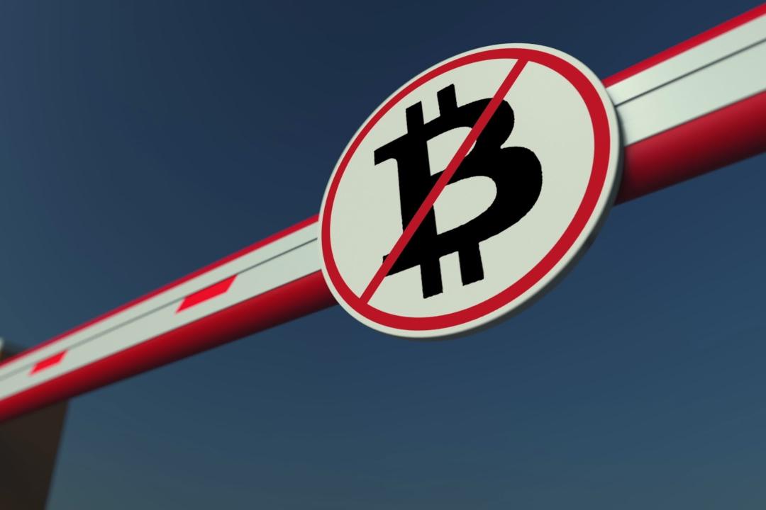 Bitcoin e criptovalute: 12 previsioni per i prossimi 10 anni - Wired